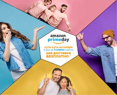Промоционален Prime ден на Amazon 2020– Какво е това и къде да намерим най-добрите сделки?