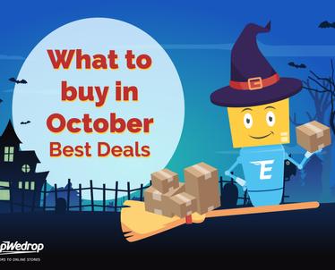 Какво да закупим през октомври – Най-добрите сделки
